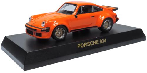 Porsche-934-8.jpg