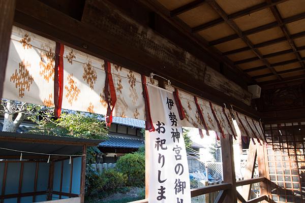 羊神社拝殿からの風景