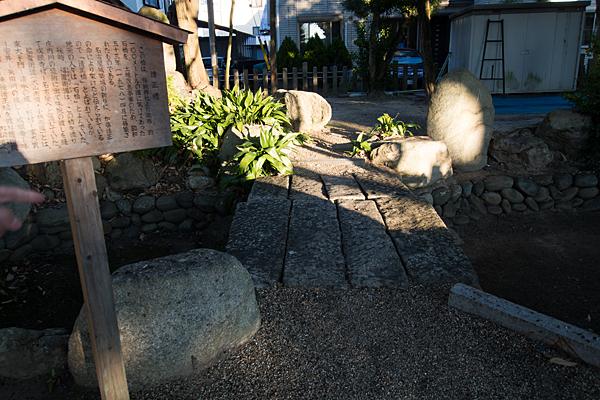 味鋺神社石橋の跡