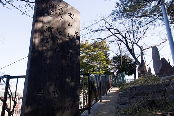 丹八山迦具土社入り口階段
