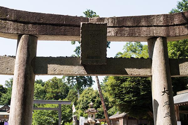加佐登神社石鳥居と額