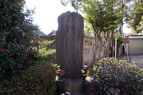南野稲荷社福井八左ヱ門石碑