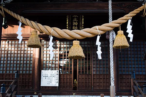 本土神社拝殿正面