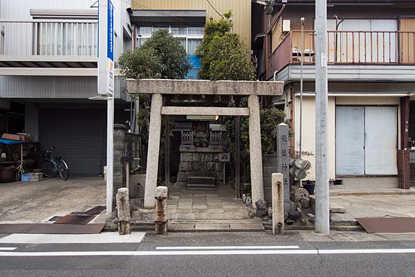 柵下町秋葉神社全景