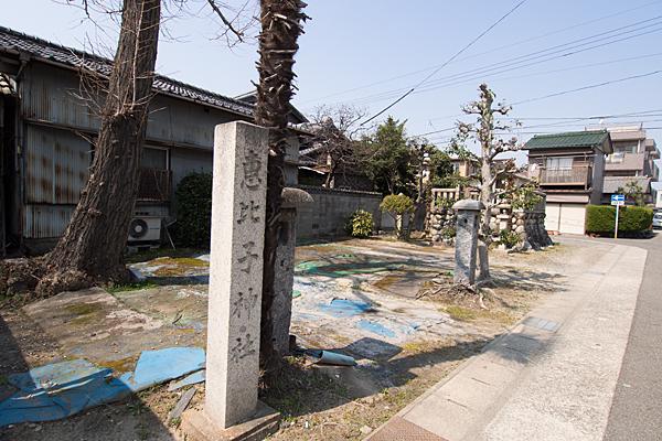 恵比子神社