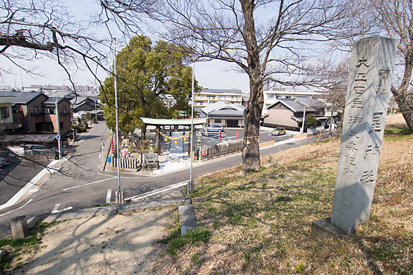 上小田井星神社