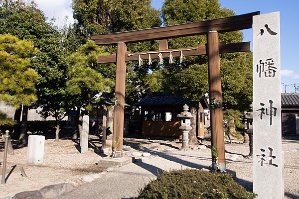 要町八幡神社