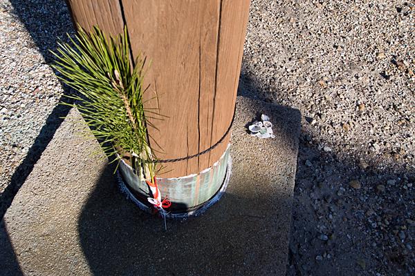 要町八幡神社鳥居と貝殻