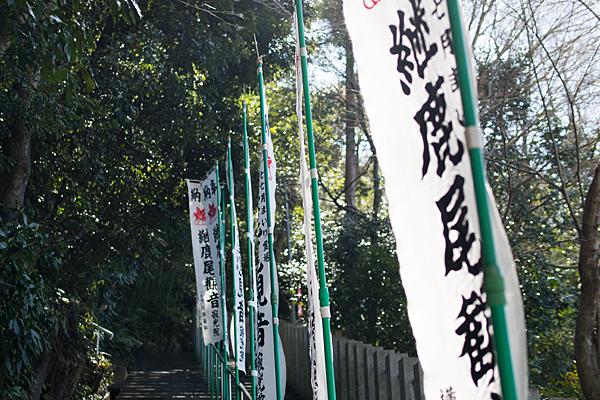 犬山寂光院参道の階段と幟