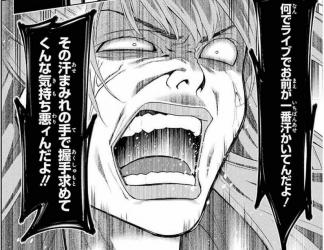 FFXIV___プリンセスデー2018___夢見弖ユメミ001
