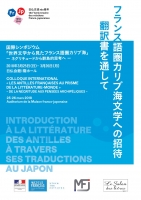 brochure_colloque_WEB-3-001.jpg