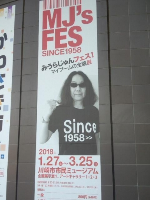 MJsFES01.jpg