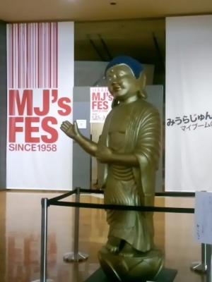 MJsFES03.jpg