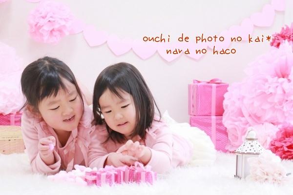EzMcHCZ6qXUpFB81519541561_1519541602.jpg
