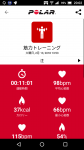 Screenshot_20180213-200253.png