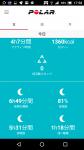 Screenshot_20180218-175845.png