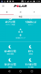Screenshot_20180218-175923.png