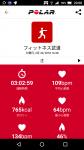 Screenshot_20180220-200008.png