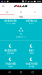 Screenshot_20180220-200032.png
