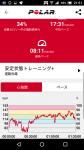 Screenshot_20180221-215102.png