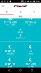 Screenshot_20180221-215126.png