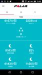 Screenshot_20180225-210356.png