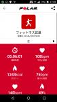 Screenshot_20180226-173902.png