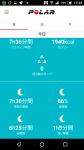Screenshot_20180226-173920.png