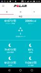 Screenshot_20180227-212240.png