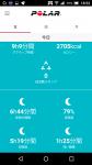 Screenshot_20180228-185206.png