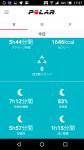 Screenshot_20180301-173717.png