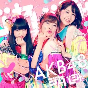 AKB48_20180401143247dc0.jpg