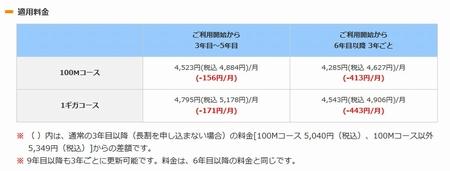 2018-03-04-001BB.jpg
