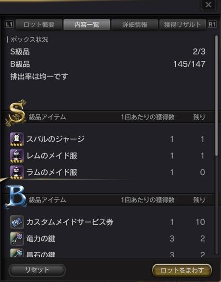 DDON2018-03-09-001a.jpg