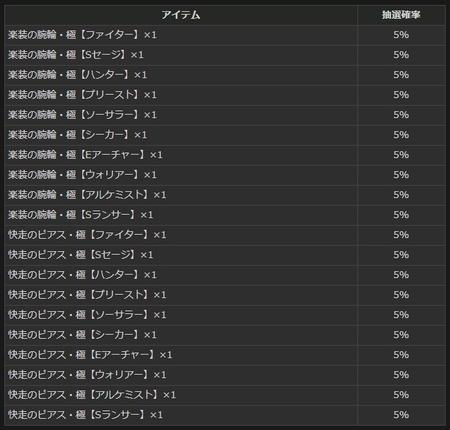 DDON2018-03-22-005.jpg