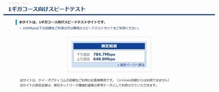 EOhikari2018-03-04-001.jpg