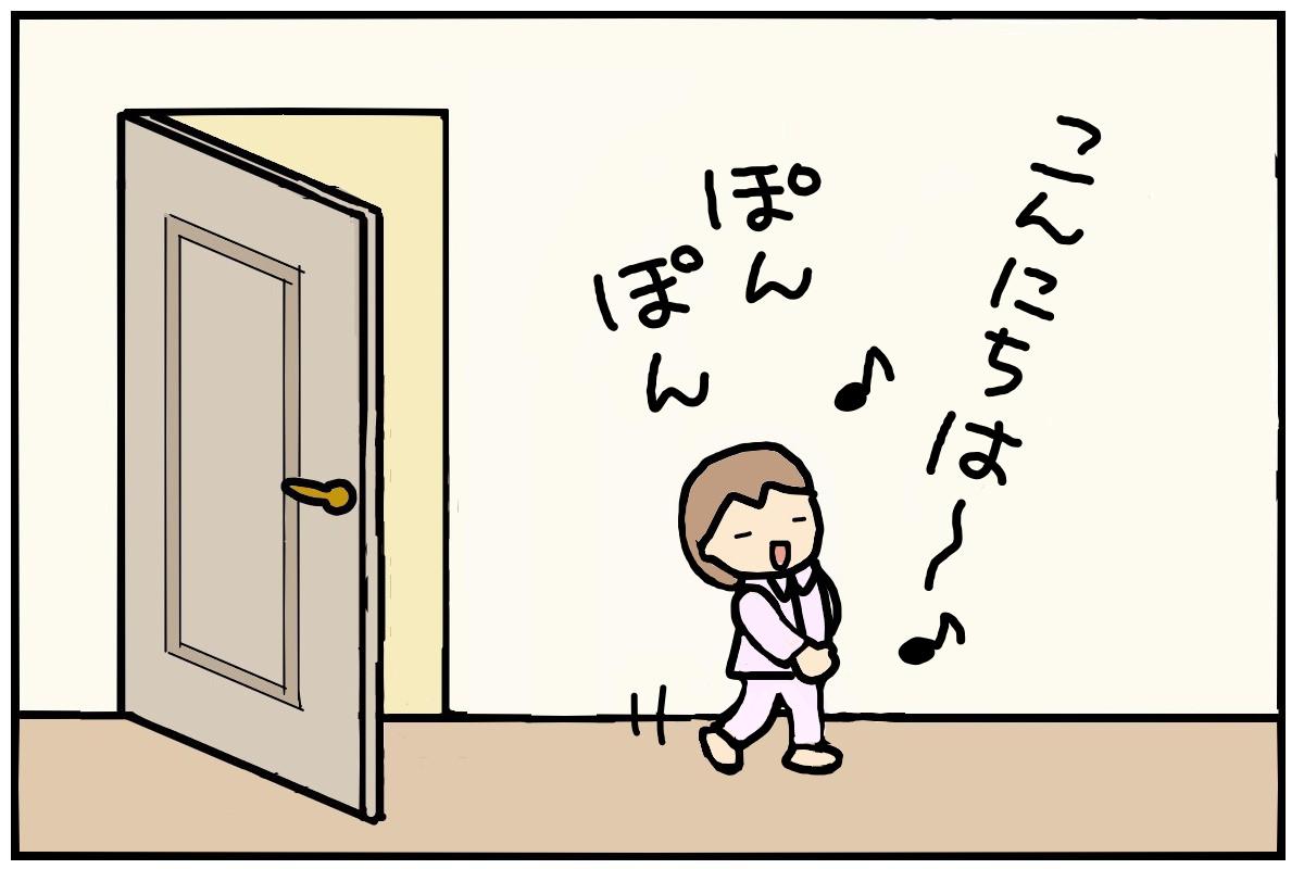 4037onnanokonomama.jpg