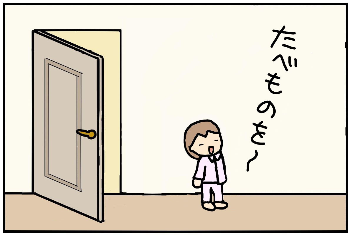 4038onnanokonomama.jpg