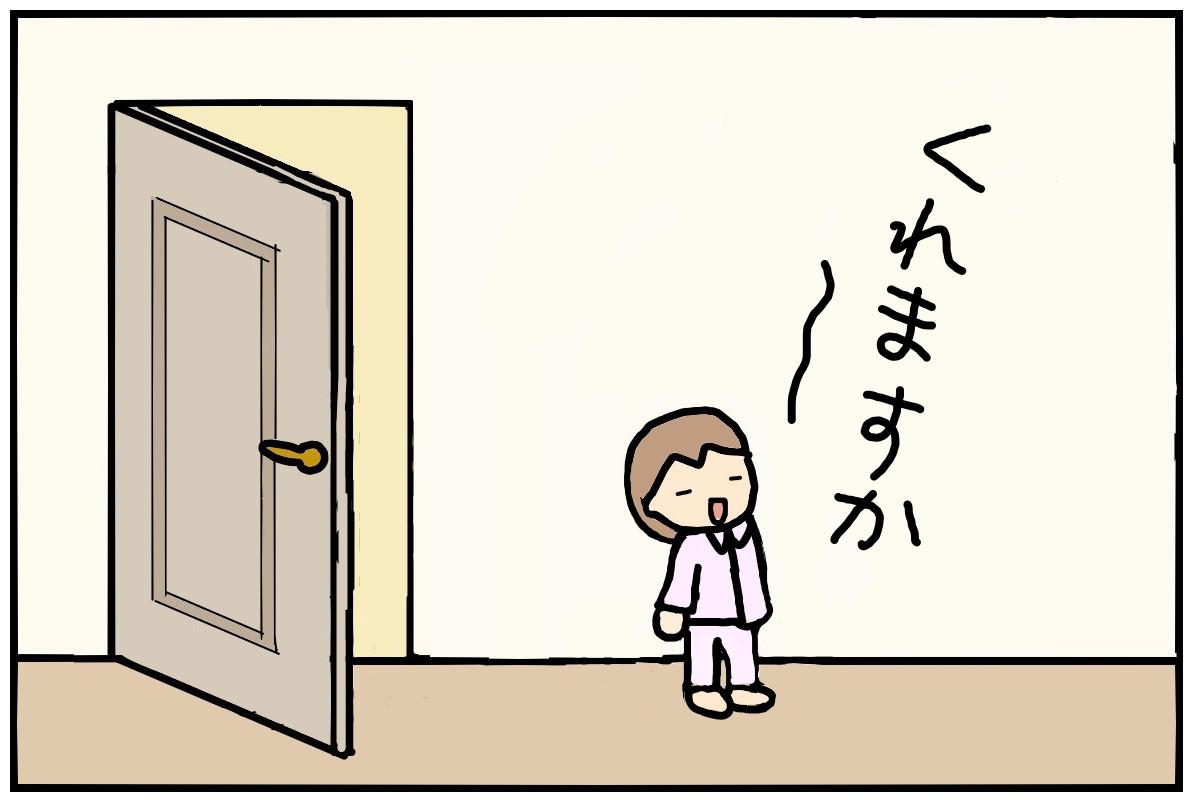 4039onnanokonomama.jpg