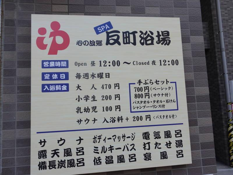 DSC08469-1.jpg