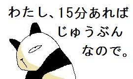 180126-3-1.jpg