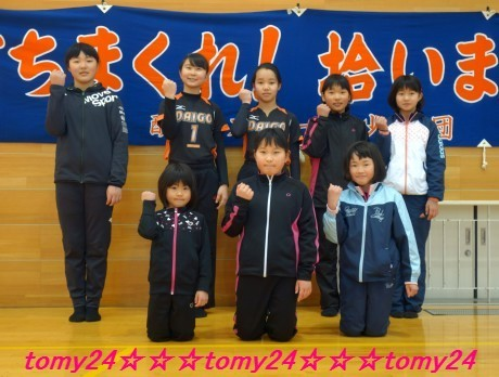 20180307親子バレー (13)
