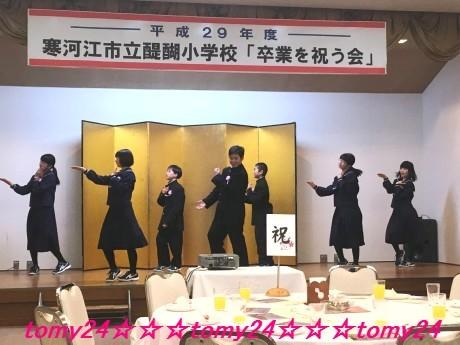 20180323謝恩会 (4)