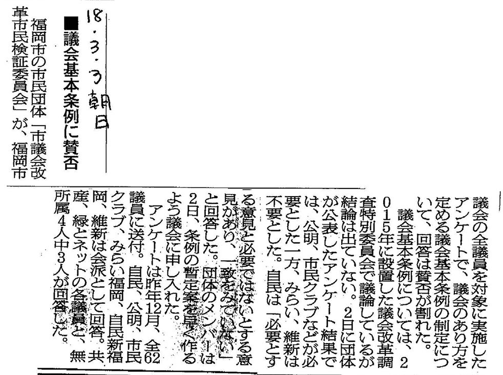 asahikiji1.jpg