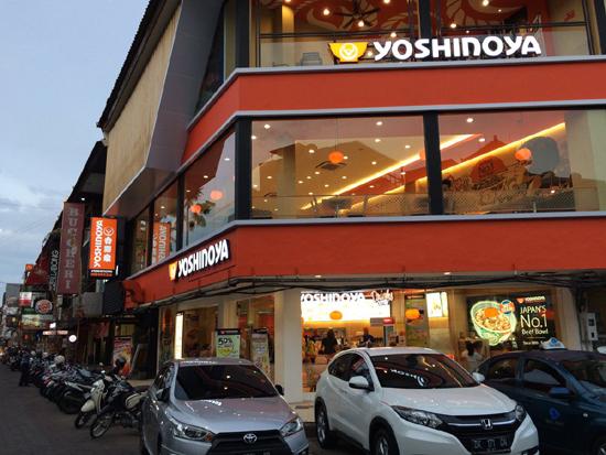 yoshinoya_550x413.jpg
