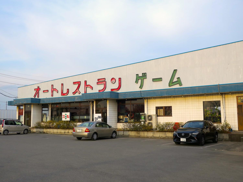 180221鉄剣タロー1