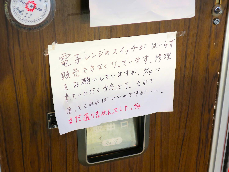 180221鉄剣タロー6