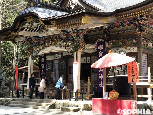 寶登山神社本殿