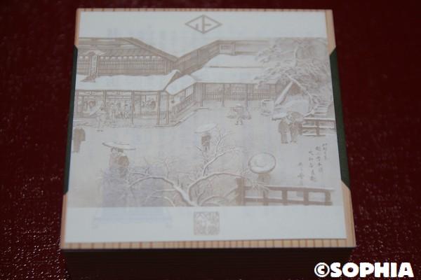 大和屋の越乃雪