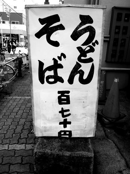 kanbanDSC_0684.jpg